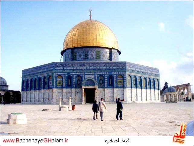 http://www.bachehayeghalam.ir/UserFiles/Image/ghobat_al_sakhre.jpg