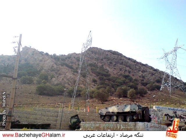 http://www.bachehayeghalam.ir/UserFiles/Image/mersad01.jpg
