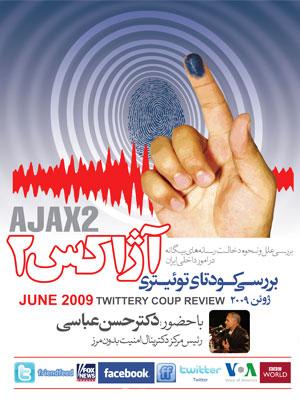 آژاکس 2، بررسی کودتای توئیتری ژوئن 2009