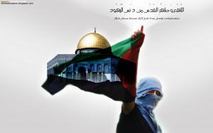 فلسطین و روز قدس