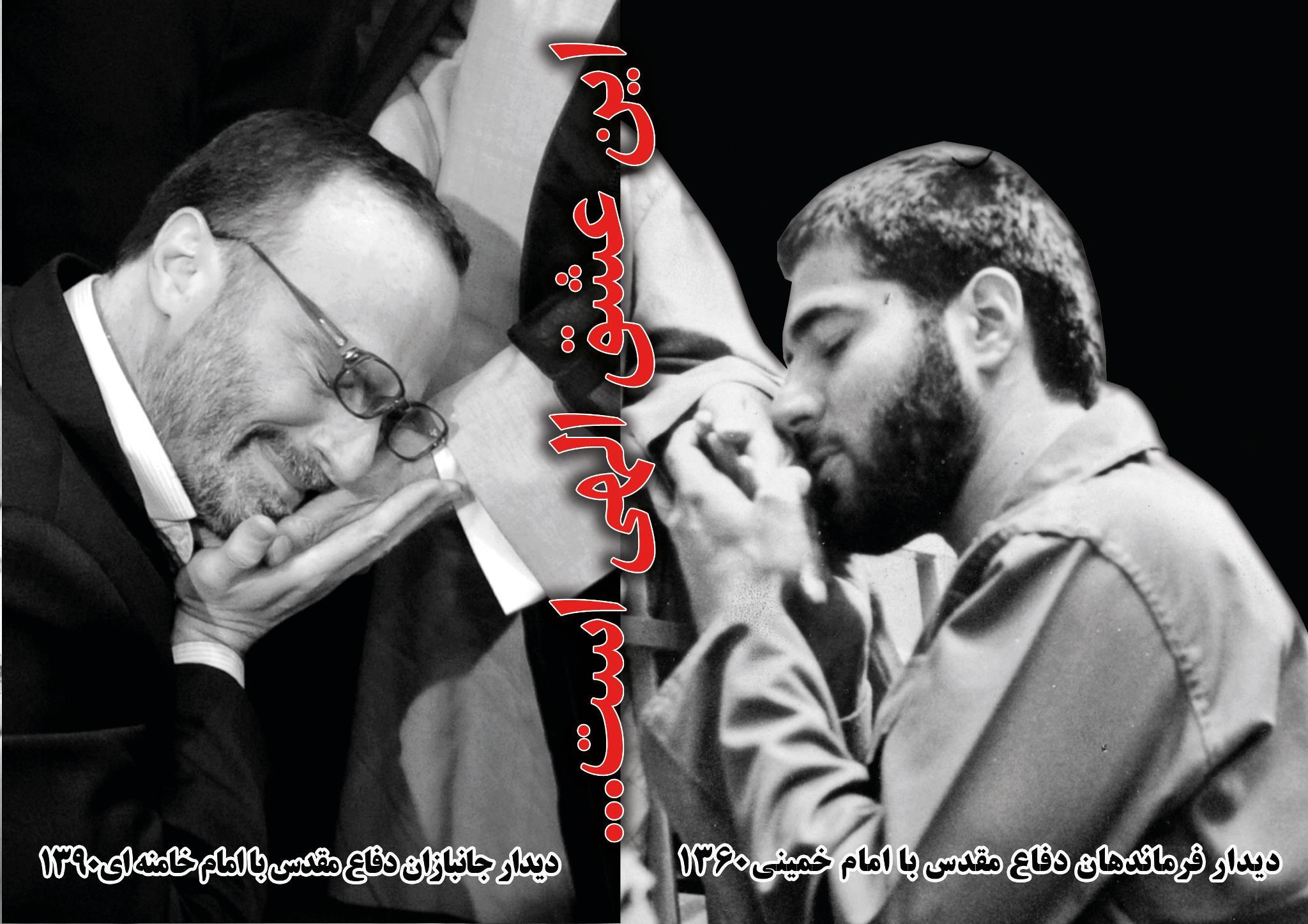 http://bachehayeghalam.ir/wp-content/uploads/2011/10/emam-agha.jpg