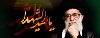 http://bachehayeghalam.ir/wp-content/uploads/2011/11/ashura_agha.jpg