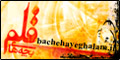 logo-bgh