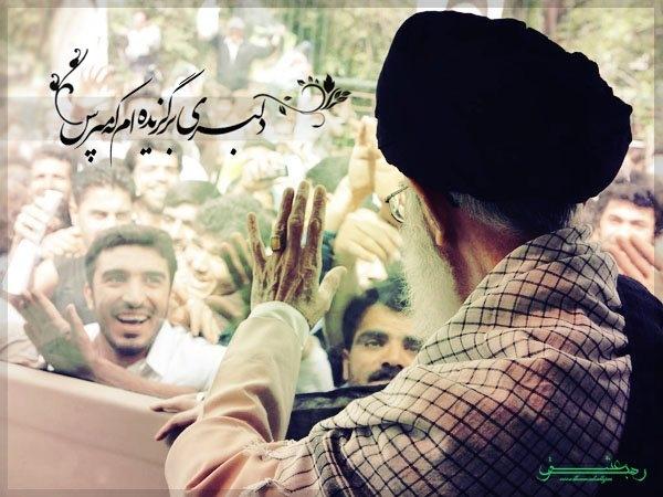 khamenei-delbare-man.jpg