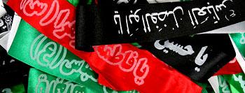 http://bachehayeghalam.ir/wp-content/uploads/2012/11/moharam01.jpg
