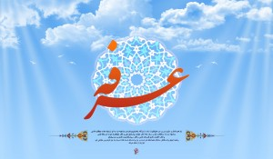 Roze Arafeh 92