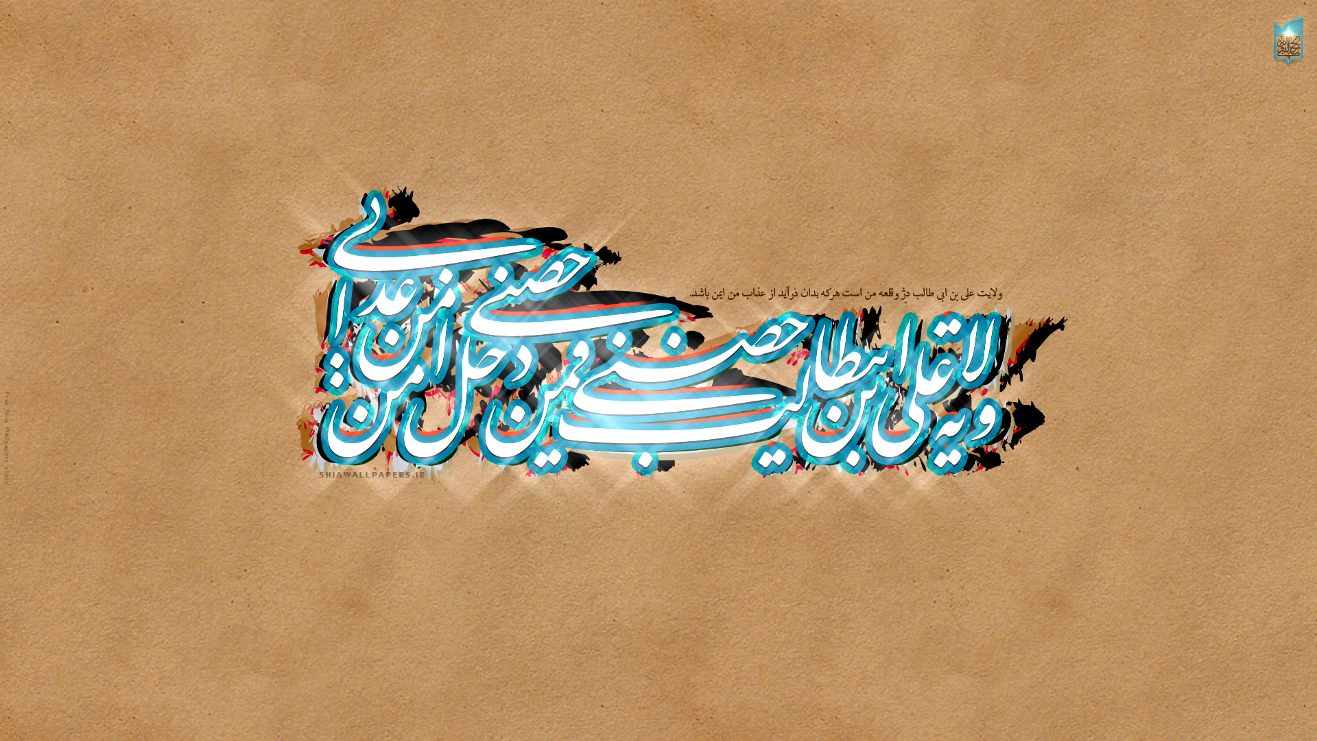 http://bachehayeghalam.ir/wp-content/uploads/2013/10/ghdir1-l.jpg