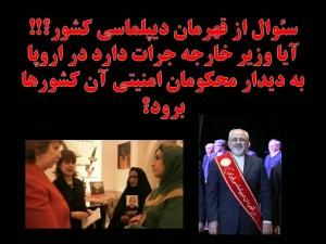 zarif-diplomacy