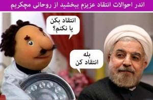 azizam-bebakhshid