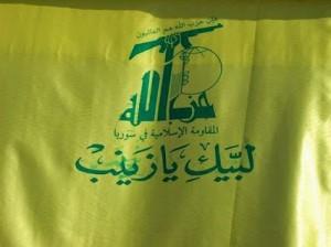 hezbolah-sirya