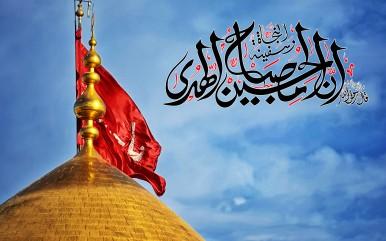 امام-حسین-علیه-السلام