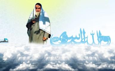 امام خمینی 2
