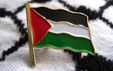 جنگ غزه 2014
