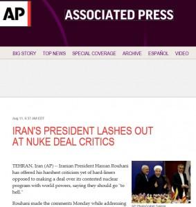حمله لفظی رئیس جمهور ایران به منتقدان توافق هستهای