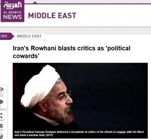 روحانی منتقدان را با «بزدلان سیاسی» تخریب کرد
