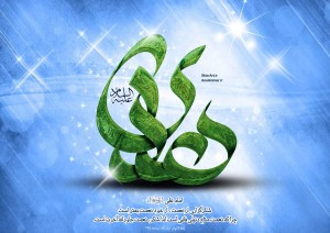 امام هادی علی النقی علیه السلام