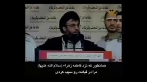 لبیک یا حسین - سید حسن نصر الله