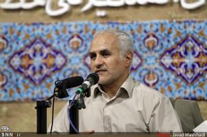 Hassan-Abbasi