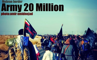 ارتش بیست میلیونی