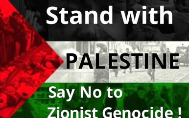 stand with palestine
