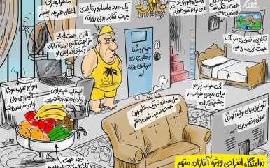 زندان انفرادی آقازاده متهم