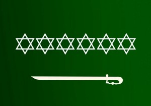 صهیونیسم آل سعود