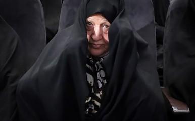 عفت مرعشی همسر اکبر هاشمی رفسنجانی