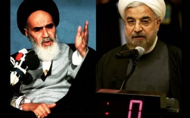 مذاکرات-هستهای-و-صلح-امام-حسن