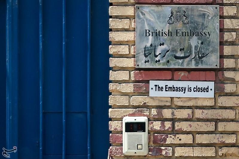 سفارت انگلیس 01