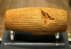 Cyrus_Cylinder-منشور-کوروش