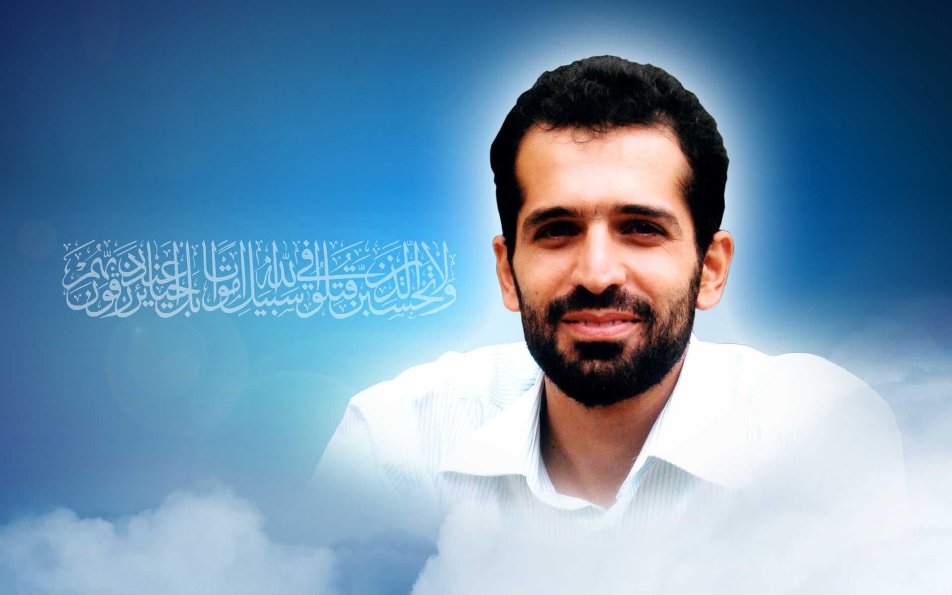 شهید مصطفی احمدی روشن