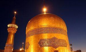 امام رضا مشهد