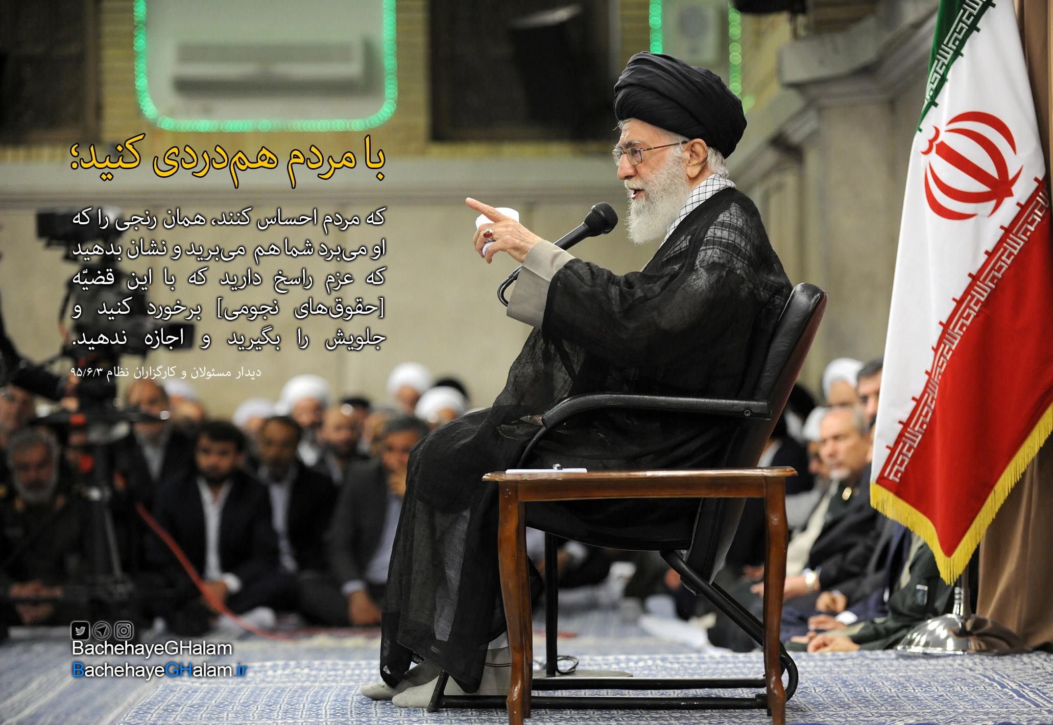 emam-khamenei-nojoomi